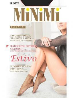 Носки Minimi Estivo 8 den (2 пары)