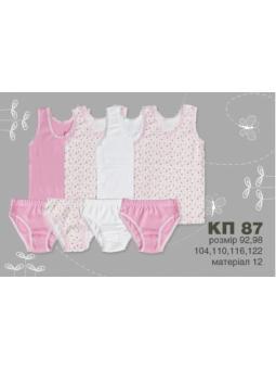 Комплект (майка + трусы) Бемби КП87 для девочки