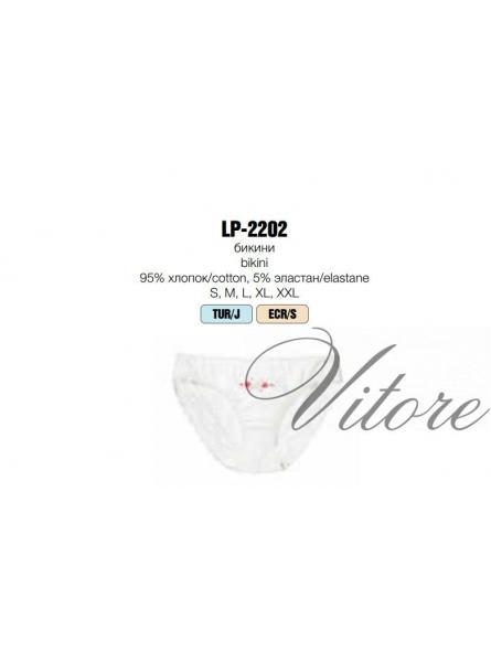 65733c73f0b5 Трусы женские Atlantic LP-2202r, бикини